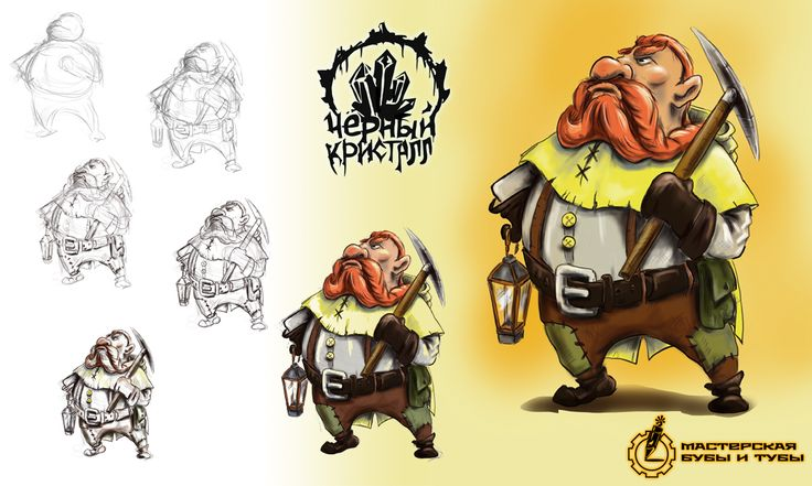 Желтый ;)  #dworf #game #art #artwork #boardgame #черныйкристалл #желтый #дворф #фишка