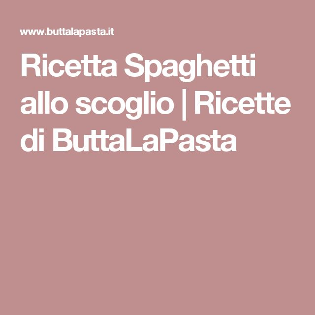 Ricetta Spaghetti allo scoglio | Ricette di ButtaLaPasta