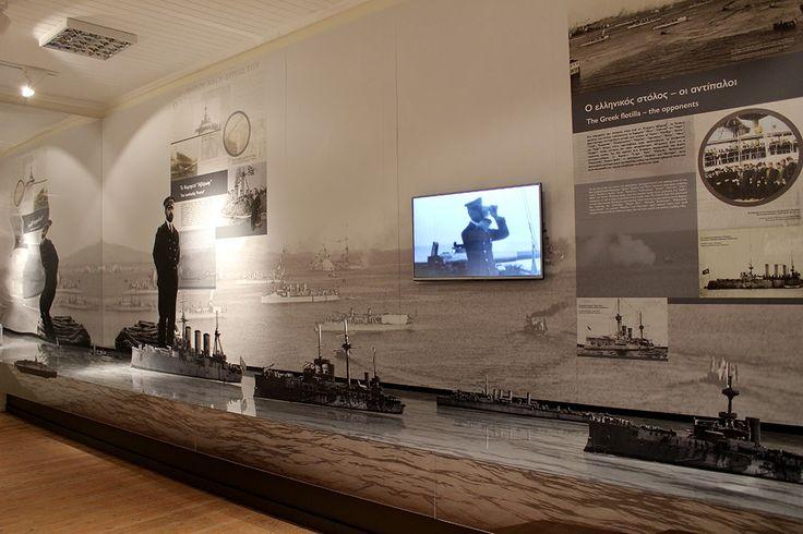 Κέντρο Ενημέρωσης Ιστορίας και Ναυτικής Παράδοσης Μούδρου