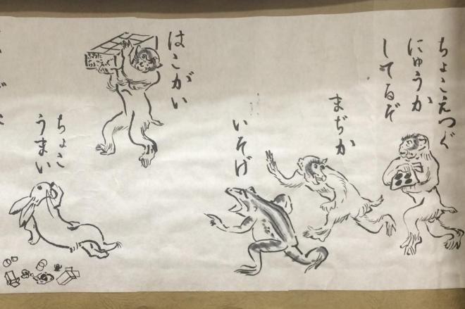 北海道大学生協が運営する購買店に「鳥獣戯画」が登場。「クオリティがすごすぎる」などと話題になっています。