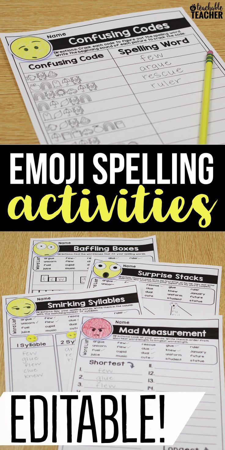 These fun emoji spelling activities work for ANY word list whether it's weekly spelling words, vocabulary words, or phonics skill words, all you need to do is type in your list. ONCE! Then ta-da! The activities on every page will generate based on the words you put in. | sight word printables | vocabulary printables | sight word activities | cvc printables | cvce worksheets | vowel team worksheets | spelling practice | spelling word activities | emoji worksheets | emoji printables