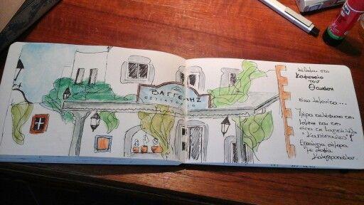 my travel journal. Summer 2015. Patmos island, Chora