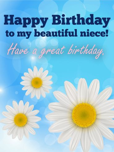 To My Beautiful Niece! - Happy Birthday Card