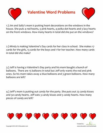 Worksheets: Valentine Word Problems