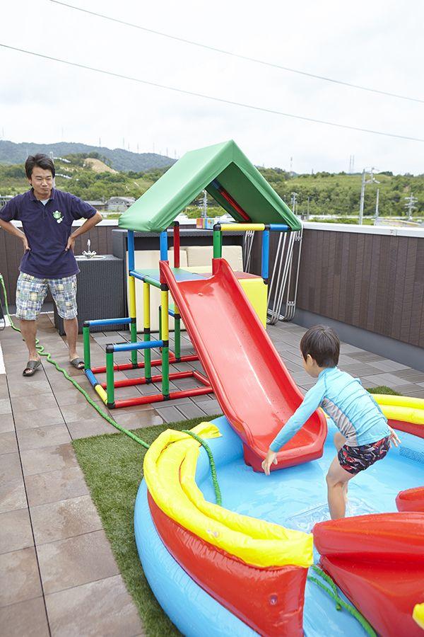 屋上は子どもの遊び場 夏はプール遊びも プラスワンリビング 屋上
