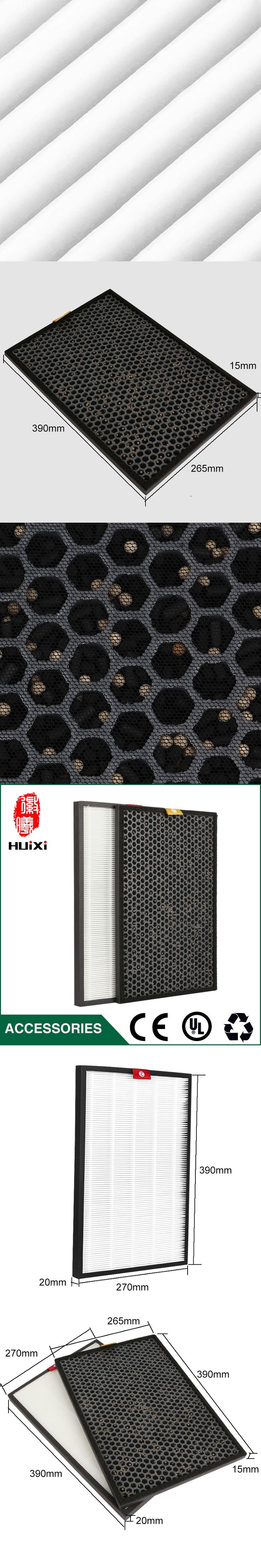 The HPF35M1120 hepa filter + OCF35M6001HiSiv activated carbon filters, hot sale high efficient composite air purifier parts