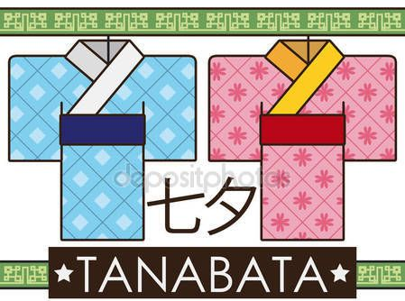 Male and Female Paper Kimonos in Flat Style for Tanabata