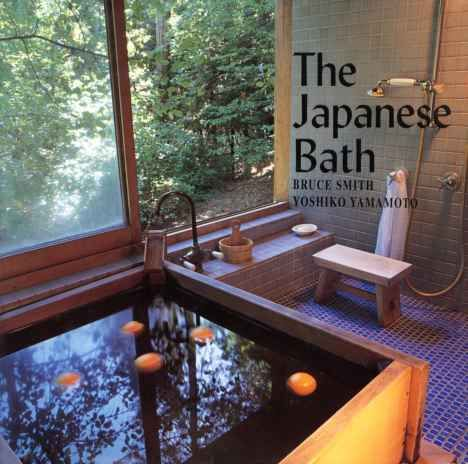 I would love a Japanese-style bathroom, just like this!