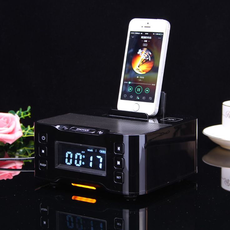 25 Best Ideas About Alarm Clock Radio On Pinterest