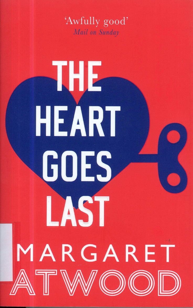 Margaret Atwood: The heart goes last
