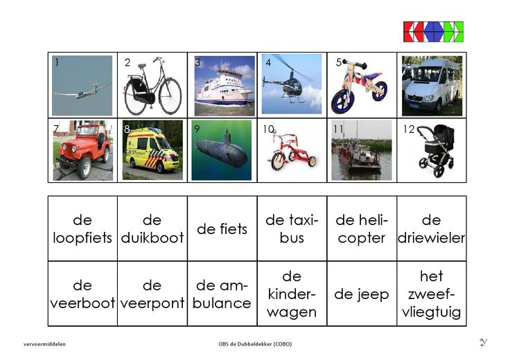 vervoermiddelen 12
