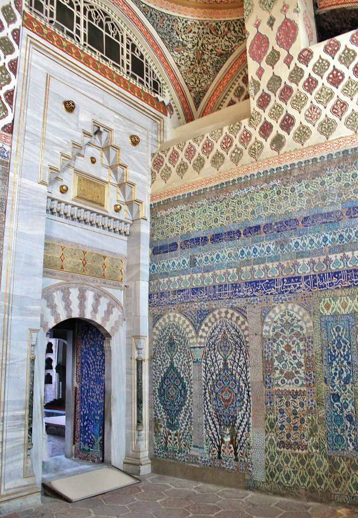 The Imperial Harem is the section of the Topkapı Palace where the most private…