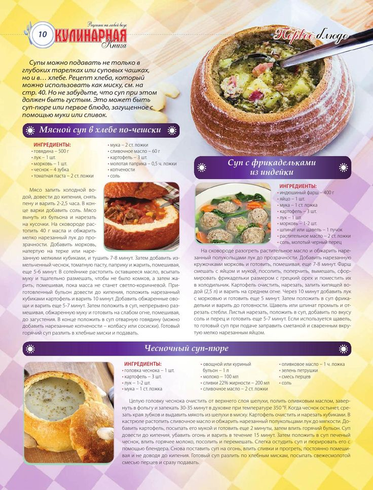 Culinary Book Magazine #137  Culinary Book Magazine is published by MOO Publishing Corp.