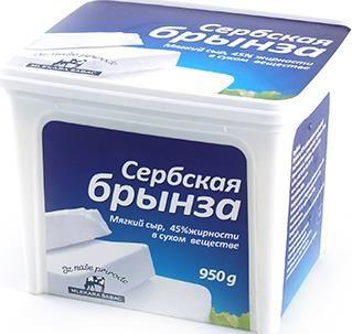 Queso de pasta blanda queso de Serbia SABAC-AD, 250 g - un queso natural real (feta) para una ensalada de verano tiene un sabor agradable y delicada textura lechosa