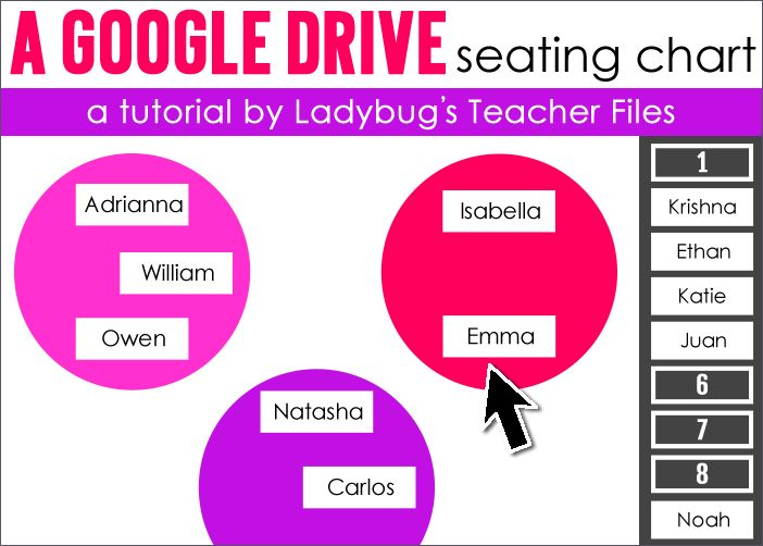 how to make a seating chart for a classroom