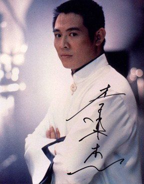 One of best in history Wu-Shu Master Jet Li and Famous actor   ,, Danny The Dog  ''    -,,,-
