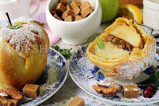Яблоки в тесте с сюрпризом (грецкие орехи, изюм, конфеты).