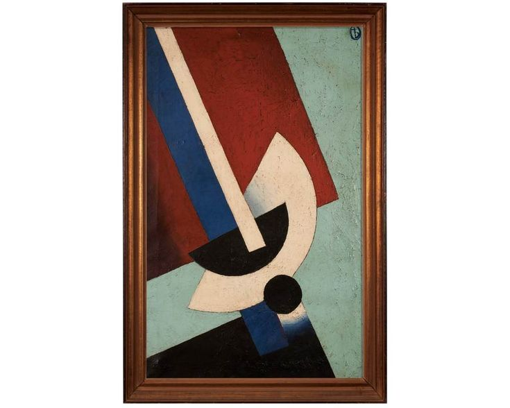 Unattributed. In the style of Alexander Rodchenko