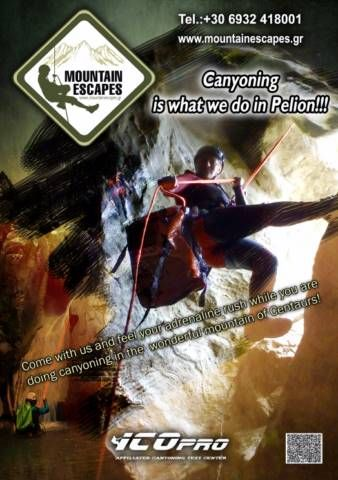 Canyoning στο βουνό των Κενταύρων (ΠΗΛΙΟ-PELION)