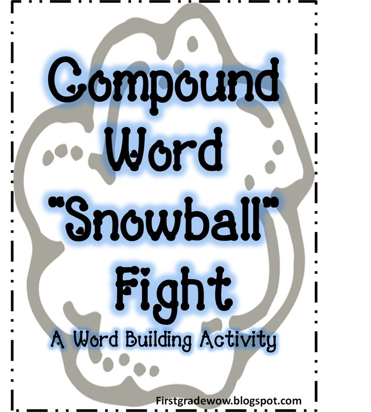 Compound Word Snowball Fight activity -- free printable {First Grade Wow}
