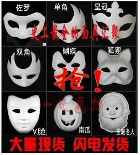 DIY hand-painted masks. Add to Favorites for a future project.