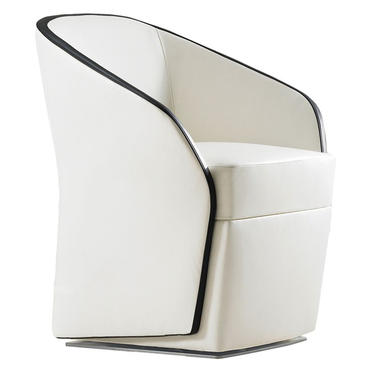 Ven Lounge Chair | 1stdibs.com