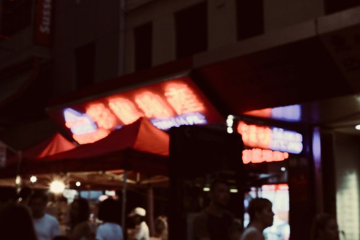 Red & Blue, Chinatown  ©JM Photography 2017