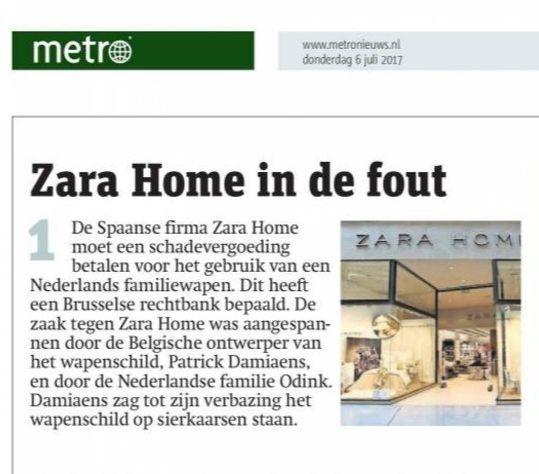 ZARA | Plagiaat ZARA | INDITEX | Plagiarism ZARA | ZARA HOME | PLAGIAT ZARA | Plagio Zara