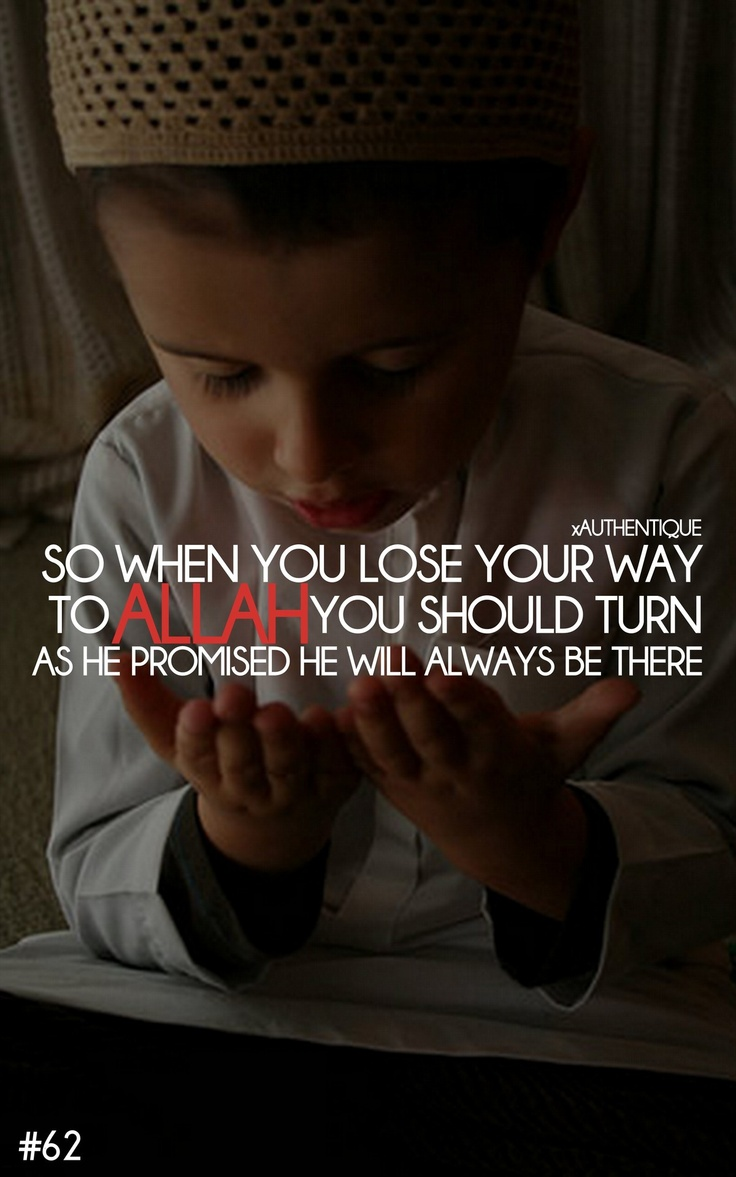 My Lord .. i need you  Sponsor a poor child learn Quran with $10, go to FundRaising http://www.ummaland.com/s/hpnd2z