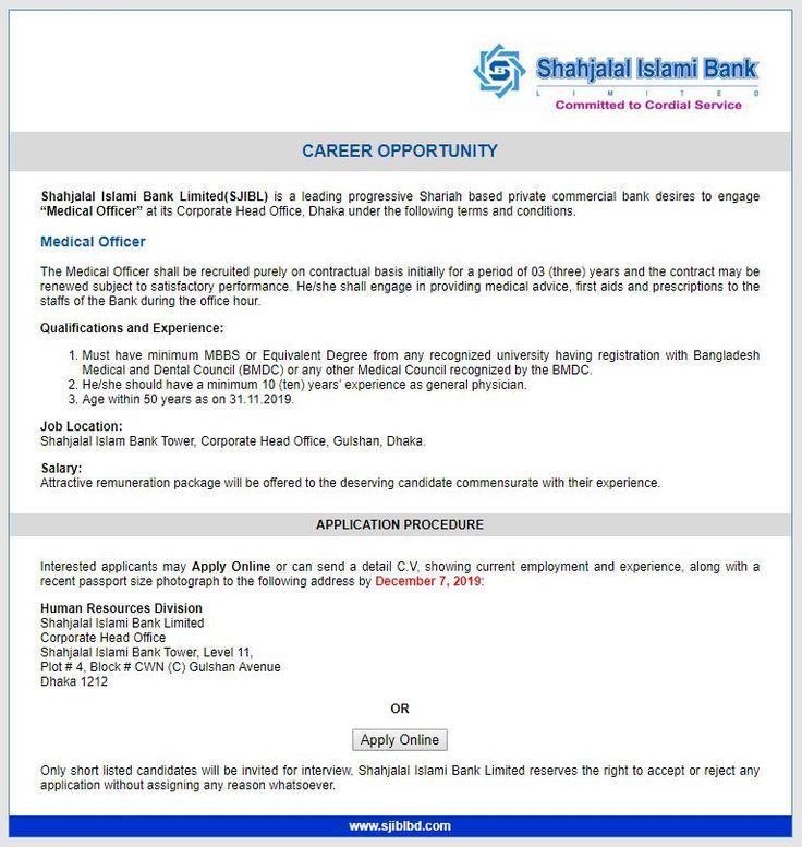 Shahjalal Islami Bank Limited Job Circular in 2019 – www.sjiblbd.com