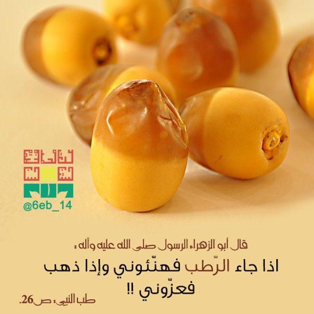 الحياة الصحية والرياضة هما محور صفحتي تمرين تمرين ظهر عضلات كمال أجسام الصحة نادي فتنس الصحة السعودية Arabian Food Food Health And Nutrition