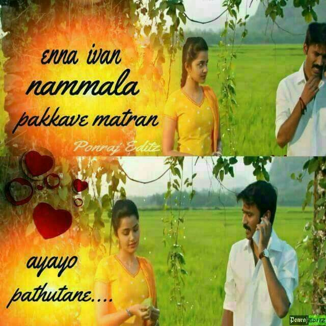 Best 200+ Love Tamil Movie Quotes Images On Pinterest