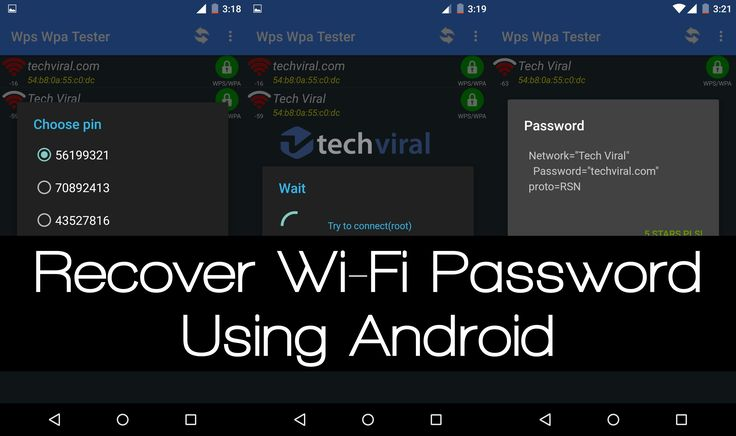 How to recover wifi passwords from android device wifi