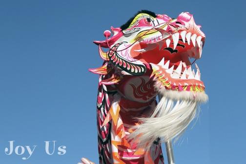 """""""The Golden Dragon Parade"""".: Golden Dragons, Dragons Parade"""