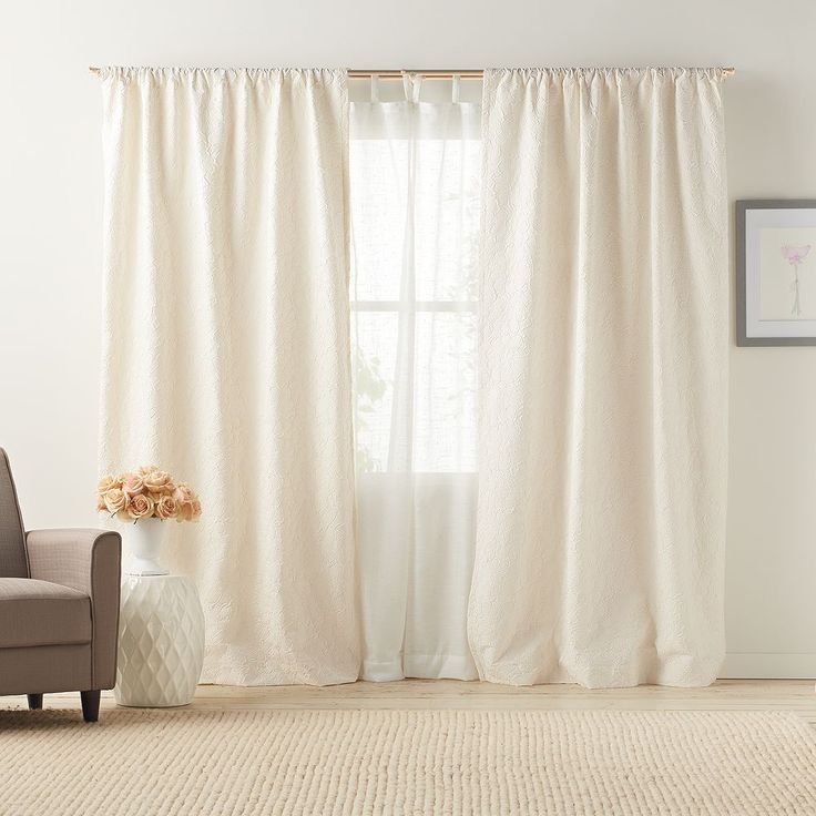 LC Lauren Conrad Bloomfield Room Darkening Lined Curtain, White