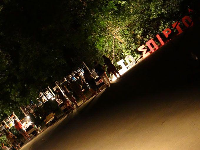 #Spirto #Road #Festival #2014