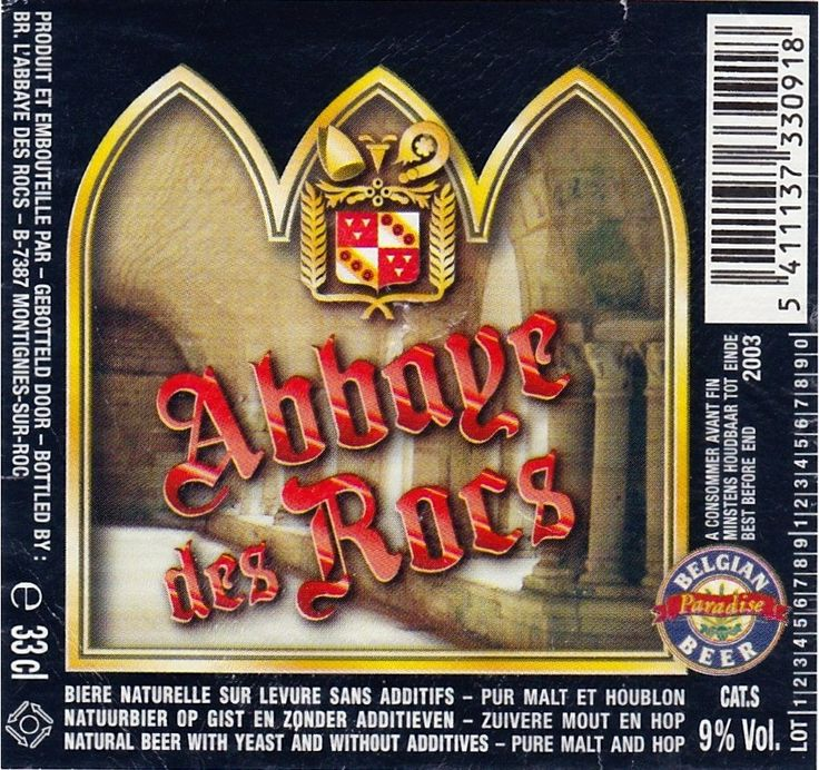 Abbaye des Rocs Brune, Belgian Strong Ale 9,0% ABV (Brasserie de l'Abbaye des Rocs, Bélgica) #label