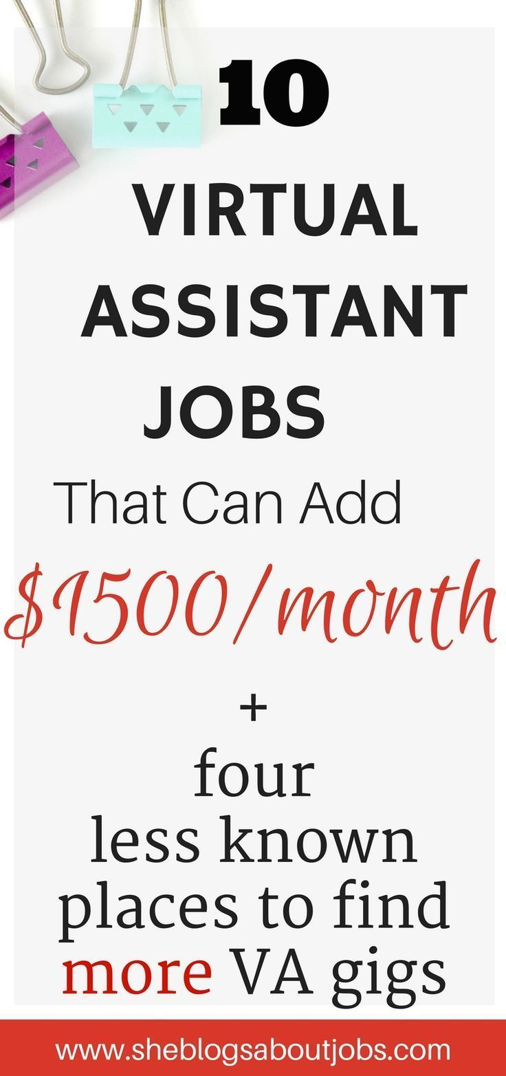 Virtual assistant jobs: Are you interested in becoming a virtual assistant? This post outlines 10 places yous should try out for VA Jobs as well as 4 facebook groups where you can find great VA gigs.