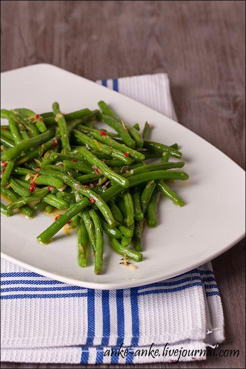 Зеленая фасоль с ароматизированным оливковым маслом