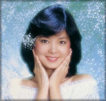 Teresa Teng  鄧麗君   (January 29, 1953 – May 8, 1995). This is who my daughter is named after. She was a beautiful singer.