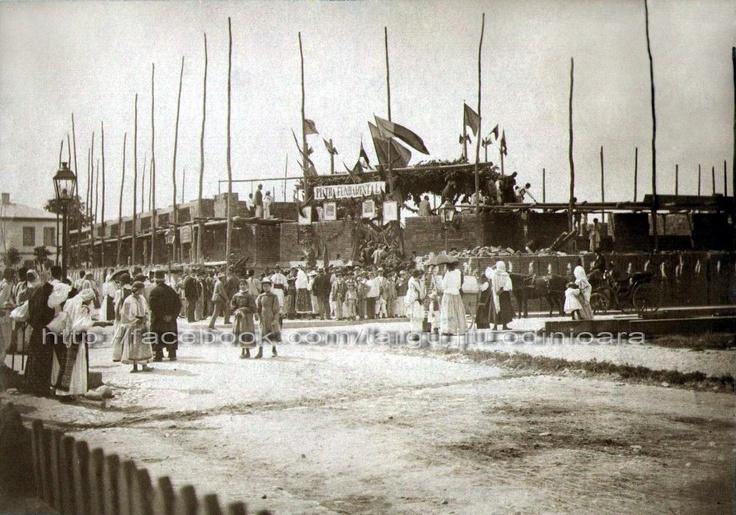 Targu Jiu - Colegiul Tudor Vladimirescu in constructie - 1896