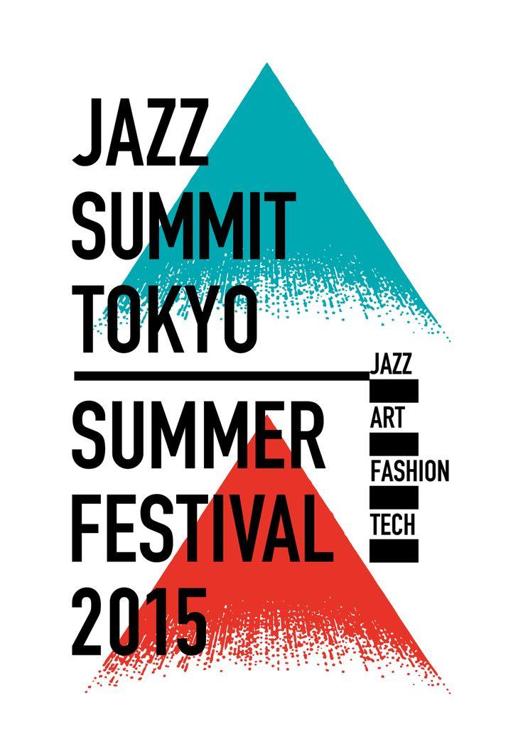 Japanese Poster: Jazz Summit Tokyo. Takara Mahaya. 2015 | Gurafiku: Japanese Graphic Design