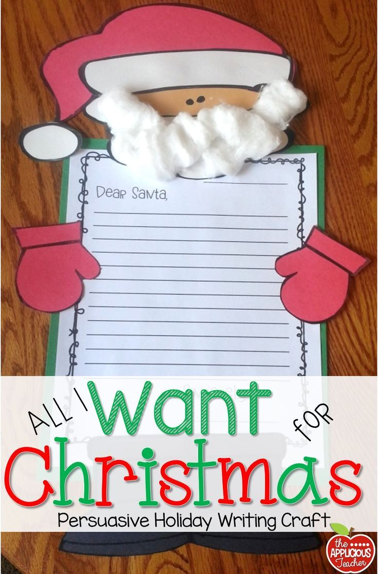 Persuasive Holiday writing idea- Love this! Students choose one special gift they want for Christmas. Then write a persuasive letter to Santa. You'd be surprised at what they ask for!