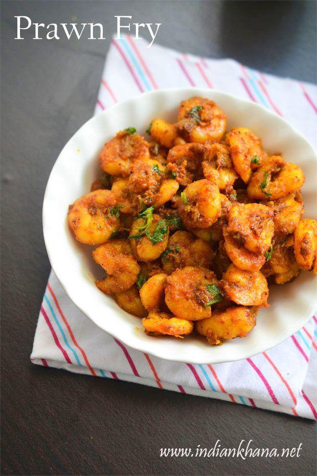 Indian Khana: Royyala Vepudu | Prawn Fry Andhra Style | Shrimp F...