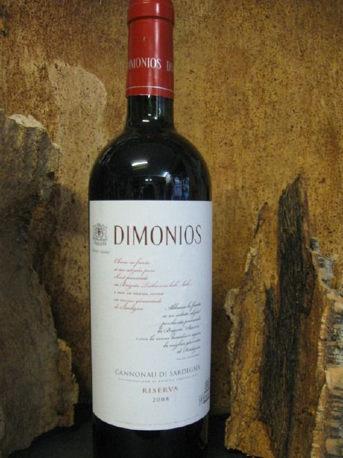 VINO DIMONIOS CANNONAU RISERVA  DOC 2008 0,75L