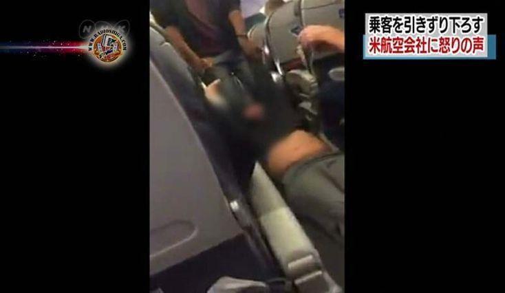 Cresce pedido de boicote contra a United Airlines, por agressão a passageiro. Crescem na Internet os pedidos de boicote contra a United Airlines, depois que