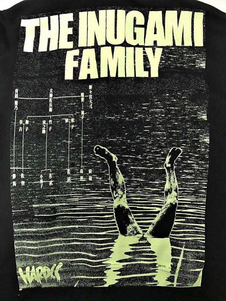 犬神家の一族(THE INUGAMI FAMILY) ZIPパーカ - ホラーにプロレス!カンフーにカルト映画!Tシャツ界の悪童 ハードコアチョコレート