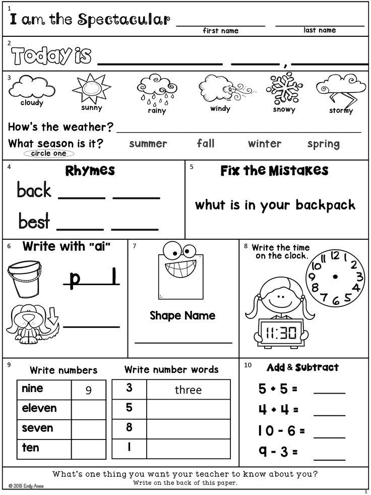 Morning Work Freebie Second Grade August Packet Morning Work