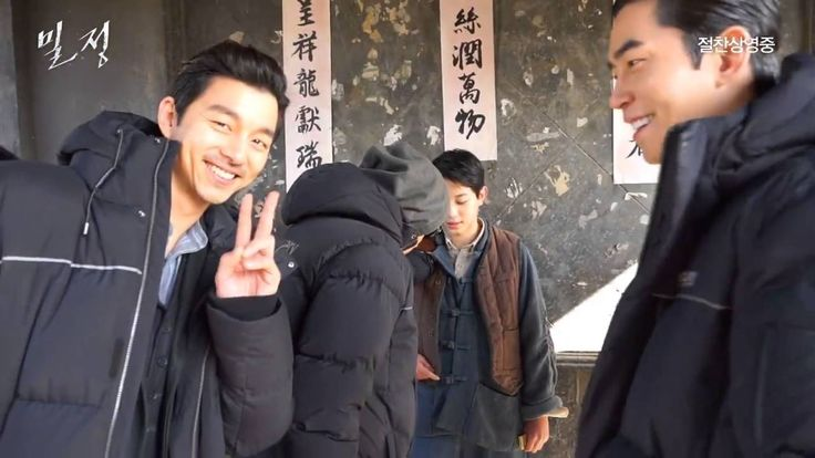 [밀정] 'The Age of Shadows' Behind The Scenes (Song Kang Ho, Gong Yoo, Han...