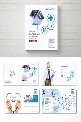 Atmospheric Concise Technology Medical Picture Book#pikbest#templates